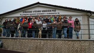 Българското участие в IGDF workshop-Прага 2016