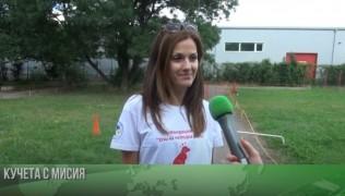 България 24 – Кучета с мисия 02.07.2020
