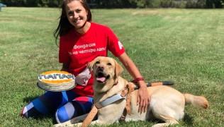 (Български) Честито на Ели Андреева и дипломираното куче водач Папая! На добър час!